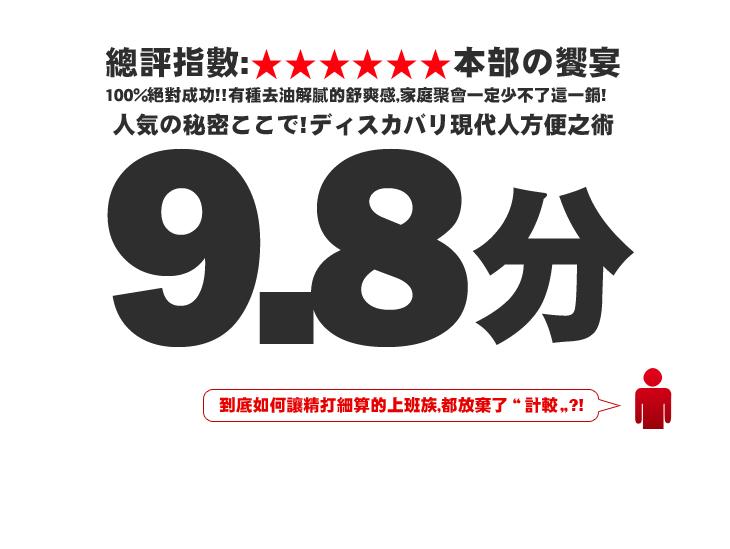 """酸菜白肉鍋"""" height="""