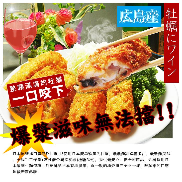 """炸牡蠣"""" height="""