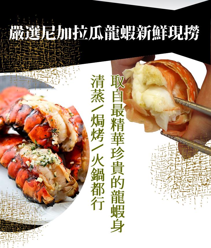 【台北濱江】歐美都這樣吃,肉厚的你嚇一跳!XL級去頭龍蝦185-205g/尾,共1尾