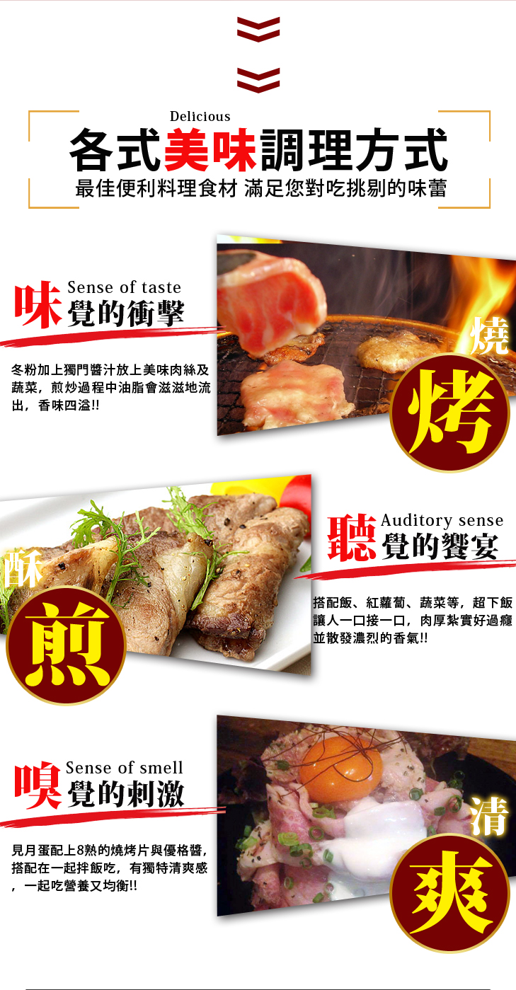 【台北濱江】粉嫩油脂分佈均勻~產量稀少的勞斯萊斯等級!西班牙伊比利法蘭克豬燒烤片300g/包