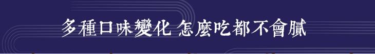 【台北濱江】烏龍冷麵410g±5%包~和風湯頭清爽怡人,麵條圓潤入口滑順!