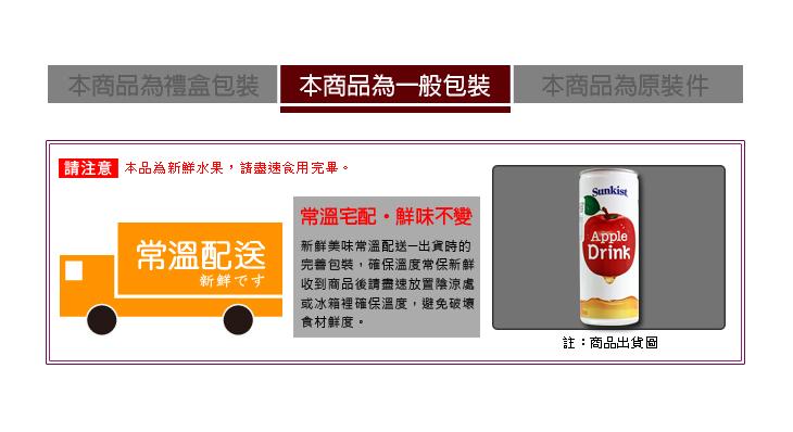 【台北濱江】韓國原裝進口Haitai海太微酸微甜口感-韓國蘋果飲料240mlx6瓶入