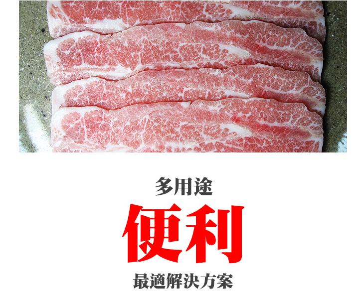 【台北濱江】俗稱黃金六兩~肉質富有咬勁,豬肉中口感最佳的部位!松阪豬火鍋片300g/份